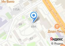 Компания «АлтайАвтотрансобслуживание» на карте