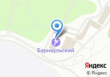 Компания «Барнаульский» на карте