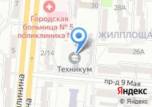 Компания «Союз риэлторов Барнаула и Алтая» на карте