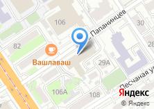 Компания «ГипродорНИИ» на карте