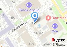 Компания «Акимирка» на карте