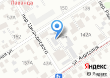 Компания «АлтайАгропрод» на карте