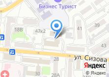 Компания «Алтайская таможня» на карте