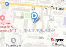 Компания «Алтайский институт труда и права» на карте