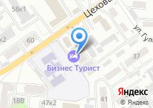 Компания «АвтоСпецСтрой» на карте