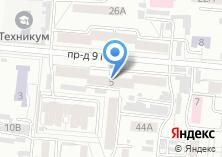 Компания «ДЮСШ №10» на карте