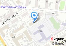 Компания «Центр лицензионно-разрешительной работы ГУ МВД России по Алтайскому краю» на карте
