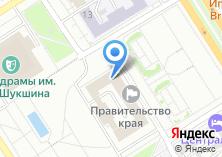 Компания «Администрация Алтайского края» на карте