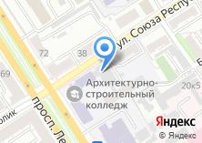 Компания «Алтайский архитектурно-строительный колледж» на карте