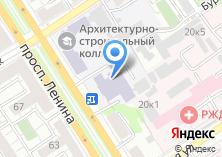Компания «Алтайский государственный институт культуры» на карте