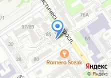 Компания «МетСтройКонструкция» на карте