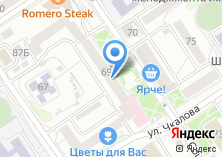 Компания «Первое Маршрутное Телевидение-Барнаул» на карте