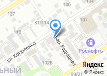 Компания «КС-СЕРВИС» на карте