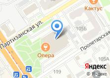 Компания «Инкаут» на карте