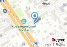Компания «Реал-Алтай+» на карте