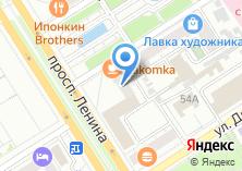 Компания «Почта России ФГУП» на карте