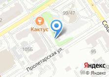 Компания «Автостоянка на Партизанской» на карте