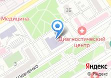 Компания «Алтайская краевая универсальная научная библиотека им. В.Я. Шишкова» на карте