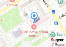 Компания «Диагностический центр Алтайского края» на карте