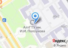 Компания «Сила социологическая лаборатория» на карте
