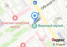Компания «Военно-исторический отдел» на карте