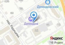 Компания «Акцент-Сервис» на карте