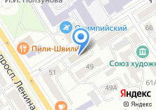 Компания «Сонар» на карте