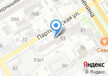 Компания «Косметологи Алтайского края» на карте