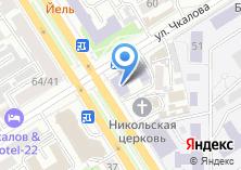 Компания «Барнаульский кооперативный техникум» на карте