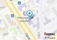 Компания «БЮИ» на карте