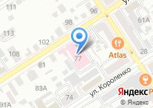 Компания «Алтайский краевой онкологический диспансер» на карте