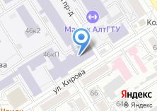 Компания «Алтайский краевой центр новых информационных технологий» на карте
