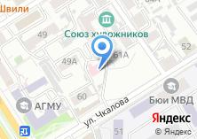 Компания «Алтайское краевое бюро судебно-медицинской экспертизы» на карте