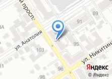 Компания «Компания ПРОКС официальный партнёр фирмы 1С» на карте