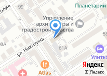 Компания «Центргазсервис-Барнаул» на карте