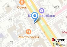 Компания «Дом обуви Центральный» на карте