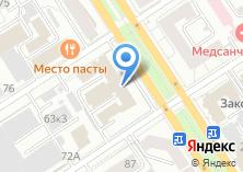 Компания «Железнодорожный районный суд г. Барнаула» на карте