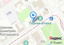 Компания «Пронто-автозапчасти» на карте