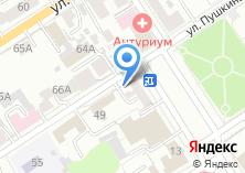 Компания «Мастерская по ремонту обуви» на карте