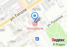 Компания «МНОГОПРОФИЛЬНАЯ МЕДИЦИНСКАЯ КЛИНИКА АНТУРИУМ» на карте