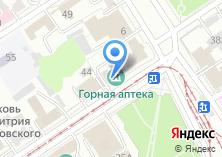 Компания «Горная Аптека» на карте