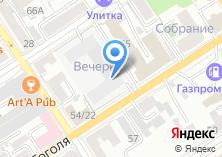 Компания «Дом XXI века» на карте
