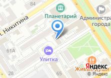 Компания «Комитет по энергоресурсам и газификации Администрации г. Барнаула» на карте