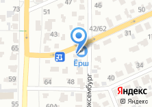 Компания «Ёрш» на карте