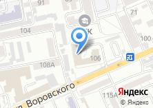 Компания «Следственное Управление Следственного комитета РФ по Алтайскому краю» на карте