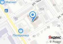Компания «ДАОЛТА» на карте