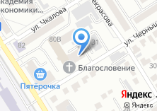Компания «Аэросоюз-Алтай» на карте