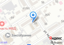 Компания «Главное управление образования и молодежной политики Алтайского края» на карте