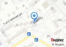 Компания «Первая помощь сеть аптек» на карте