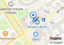 Компания «Алтайский краевой Российско-Немецкий Дом» на карте